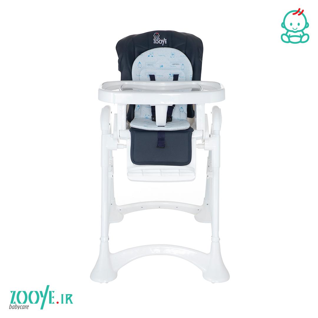 صندلی غذا کودک سورمه ای Z110 زویی