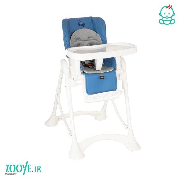صندلی غذا کودک آبی Z110 زویی