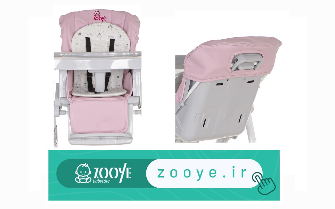 خرید صندلی غذای کودک با قیمت مناسب در سایت زویی